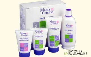 Крем и бальзам-гель «Мама Комфорт»: состав и применение от растяжек