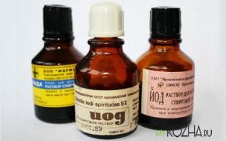 Ожог йодом: первая помощь и лечение