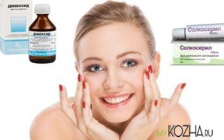 Солкосерил и Димексид – идеальное сочетание для устранения морщин