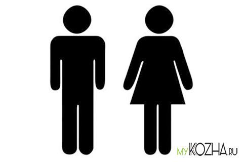 мужчина и женшина