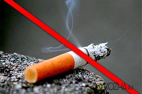 ожог от сигареты