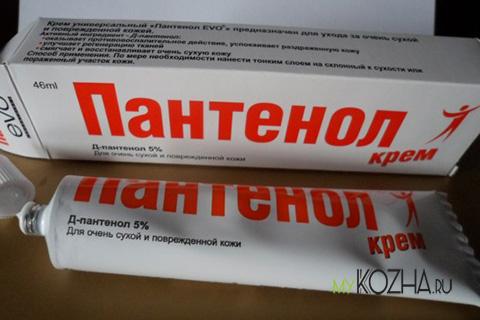 Мазь Рябова Инструкция - фото 3