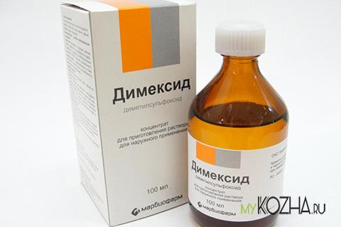 димексид-от-прыщей