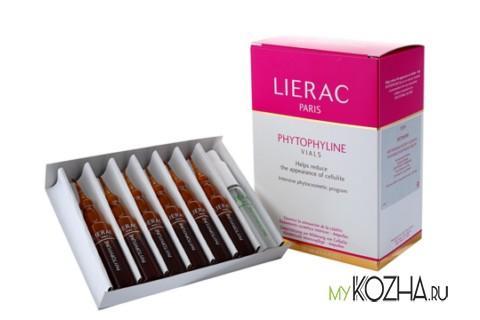 Ампулы-Lierac-Phytolastil