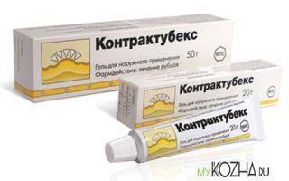 Применение контрактубекса для борьбы с растяжками на теле
