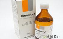 Лечение ожога от димексида в домашних условиях