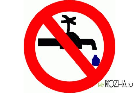 нет воды