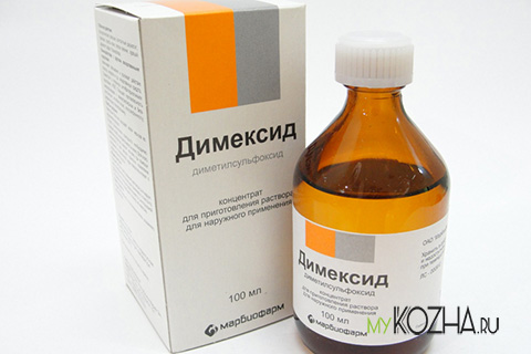 ожог димексидом
