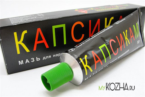 мазь-Капсикам