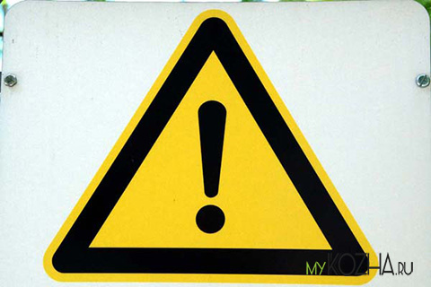осторожно-предупреждение