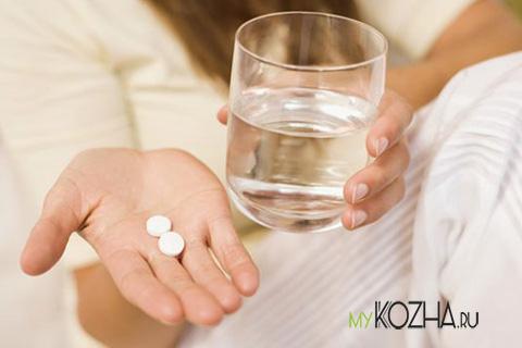 принять-таблетку