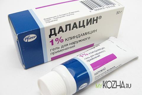 Далацин-Т-хорошее-средство-от-прыщей