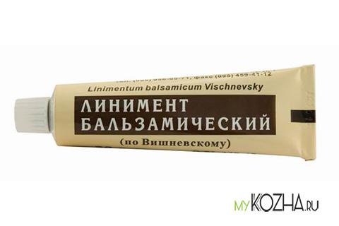 мазь-Вишневского-от-прыщей