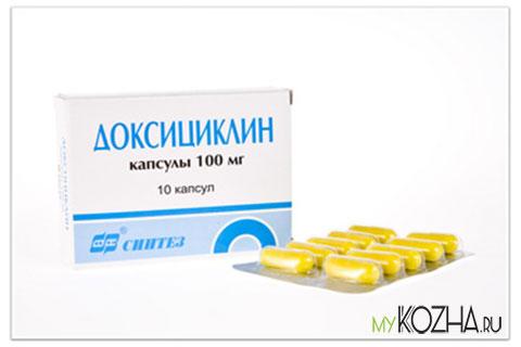 Доксициклин-от-прыщей