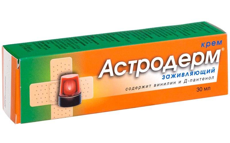 Астродерм