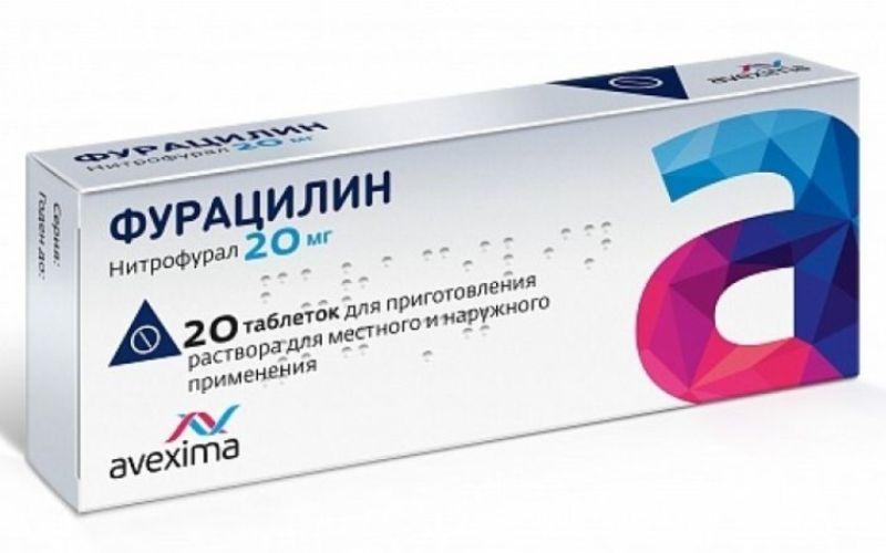 инструкция по применению фурацилина